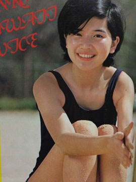 ようこそ淳子です3.JPG