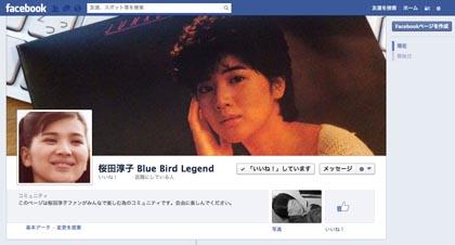 桜田淳子Facebook.jpg