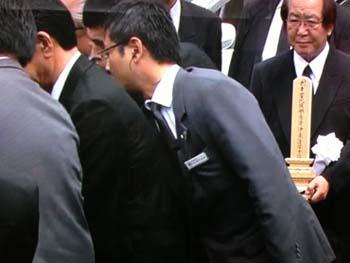 相澤秀禎会長告別式.JPG