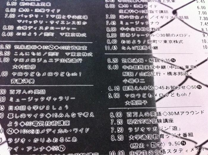 ヤロメロ35オンデマンド.JPG